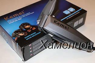 Машинка для стрижки животных Kemei KM7010