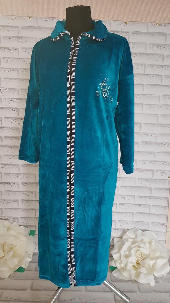Велюровый халат женский 50 раз. на молнии с карманами однотонный