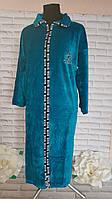 Велюровый халат женский 50 раз. на молнии с карманами однотонный, фото 1