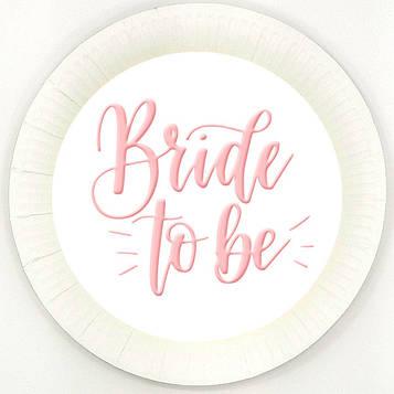"""To Be Bride"" - Тарілочки 18 див."