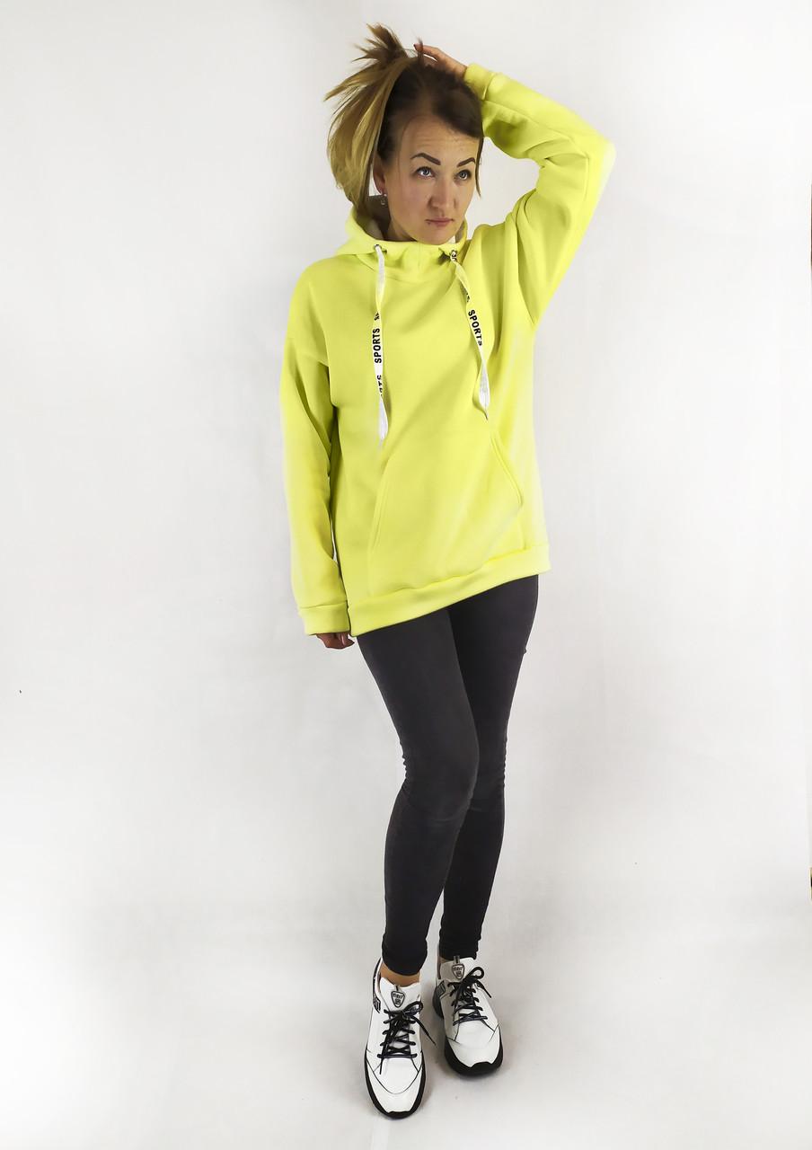 Женское теплое худые цвета лимона на флисе с капюшоном XL, XXL, 3XL в спортивном стиле