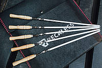 Reckless Набор шампуров из нержавеющей стали с деревянной ручкой ,6 шт,плоский,в колчане 590х10х2мм