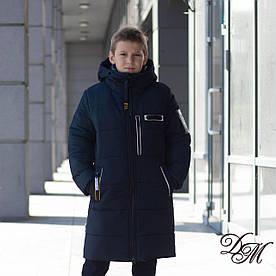 """Зимовий подовжене пальто для хлопчиків """"Шерлок"""" дуже тепле!"""