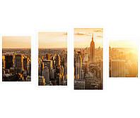 """Модульные фотокартины из 4-х частей на холсте """"Нью-йорк. Рассвет"""""""