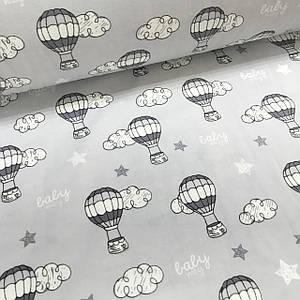 Фланелевая ткань воздушные шары и облака на сером (шир. 2,4 м) ОТРЕЗ (0,45*2,4)