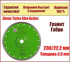 Алмазний відрізний диск Distar Turbo Elite Active 230x22.2 (10216025017)