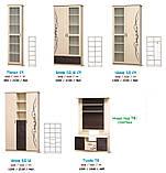 Пенал Сакура  (Світ меблів) 522х460х2100мм, фото 3