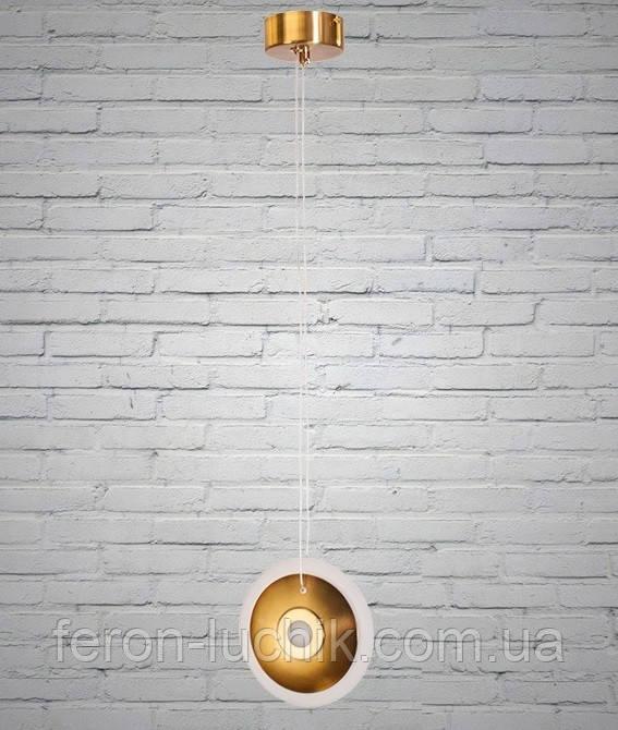 Светильник подвесной 10W LED в скандинавском стиле