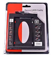 Фрейм для второго жесткого диска SATA в отсек DVD Caddy 12.7mm 9.5mm
