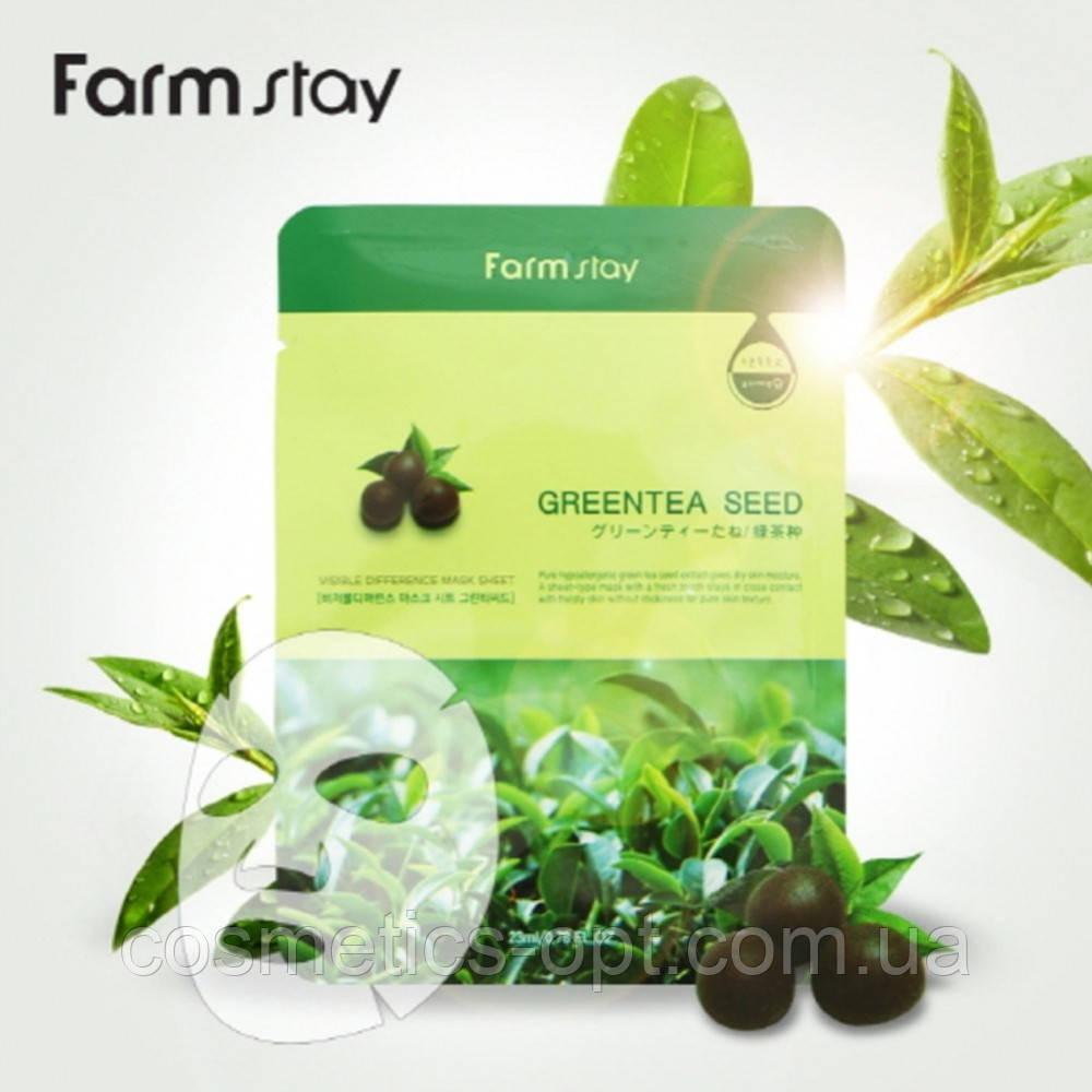 Себорегулирующая маска с экстрактом зелёного чая FarmStay Visible Difference Mask Sheet Green Tea