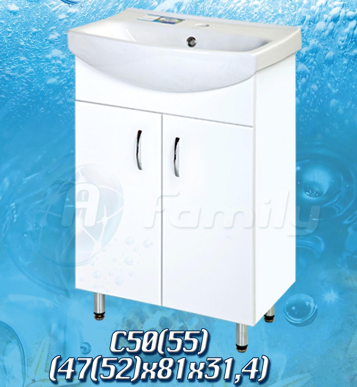 Тумба Біла (52см.) умивальник Cersania 55см