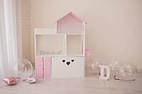 Домик для кукол с ящиком
