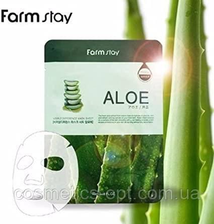 Успокаивающая маска с соком алоэ FarmStay Visible Difference Aloe Mask Sheet