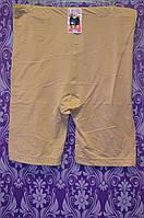 Панталоны на байке