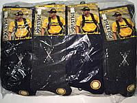 Носки мужские термо  Prestige ассорти р.42-45 пр-во Турция, фото 1