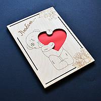 """Деревянная открытка """"Люблю"""". Оригинальный подарок любимому(-ой), маме, родственнику или близкому человеку"""