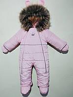 Комбинезоны, конверты, куртки детские зимние Украина Комбинезон-трансформер Розовый
