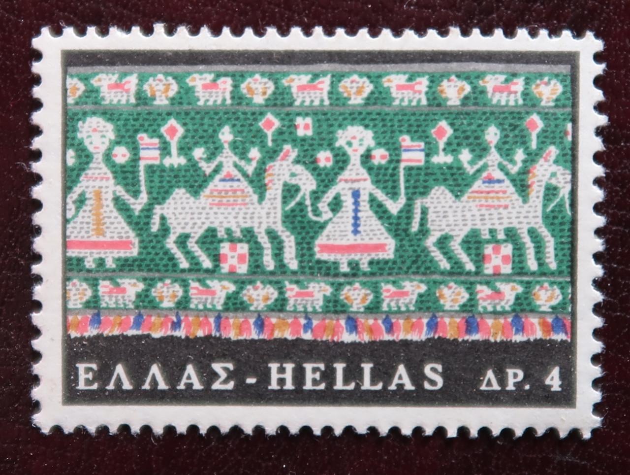 Почтовая марка Греции
