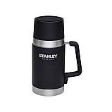 Термос для їжі Stanley Master, 0.7 л, фото 2