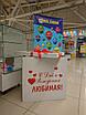 Коробки сюрпризы (Box) с гелиевыми шарами. Любой город Украины, фото 5