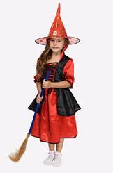Карнавальный костюм ВЕДЬМА, ВЕДЬМОЧКА для девочки 4,5,6,7,8,9 лет, детский костюм ВЕДЬМЫ на хеллоуин