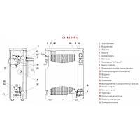 Настенный парапетный газовый котел Aton Compact 7E mini