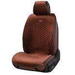 Накидки на сидіння авто темно-коричневий Elegant Palermo EL 700 105 передні та задні, фото 2
