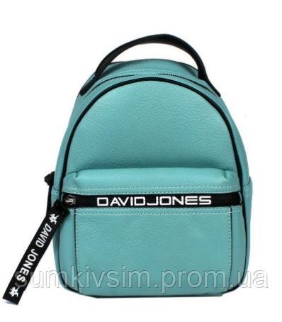 Рюкзак женский David Jones зеленый