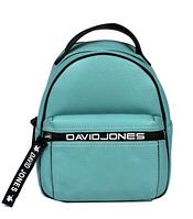 Рюкзак женский David Jones зеленый, фото 1