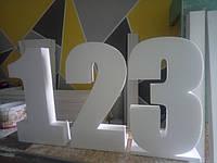 Объемная цифра из пенопласта (декорации на свадьбу, праздник, день рождения, вывеска, реклама, фотозона)