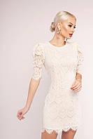 Платье нарядное с объемным рукавом итальянского бренда KIANA MASSI, XS; S; M; L; XL; XXL