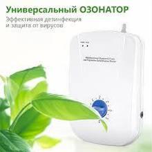 Универсальный бытовой озонатор OZOTOP-101 для дезинфекции помещений