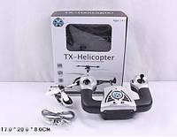 Вертолет аккумуляторный  радиоуправляемый в коробке 20х17 см 9059