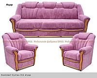 """Комплект """"Султан"""" диван и 2 кресла"""