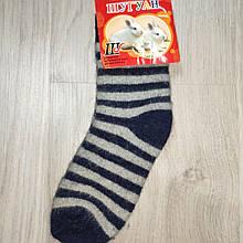 Шкарпетки дитячі на 12-18 міс ангорка в смужку S малинові арт 2626.