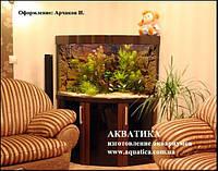 Аквариум Акватика угловой с гнутым стеклом