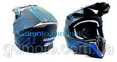 Кроссовый мотошлем 806 Spider Blue Matt S/M