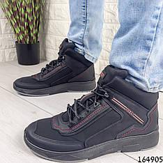 Ботинки мужские ЗИМНИЕ черные из эко кожи, внутри эко мех