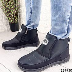 Ботинки мужские ЗИМНИЕ черные из плащевки, внутри густой эко мех