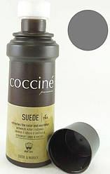 Восстанавливающая крем-краска Светло-Серая для замши и нубука Cocciné Suede 75мл