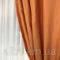 Готові штори для залу 150х270 cm (2 шт) з ламбрекеном ALBO Персиковий (LS230-11), фото 8
