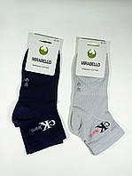 Набір, ароматизовані чоловічі шкарпетки Mirabello Туреччина 42-45 (2 шт)