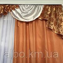 Готові штори для залу 150х270 cm (2 шт) з ламбрекеном ALBO Персиковий (LS230-11), фото 5