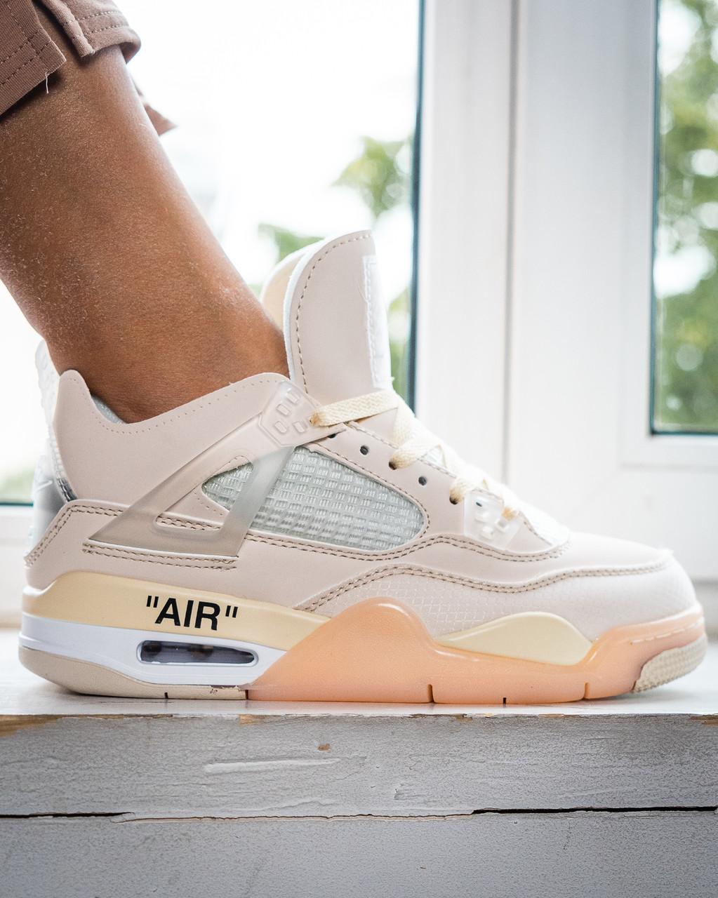 Кроссовки женские реплика Nike Off-White x Air Jordan 4 р.38 Персиковый (hub_tyaney)