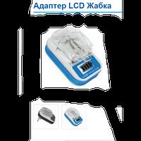Зарядное универсальное для всех телефонов Жабка Краб с дисплеем и USB, фото 1