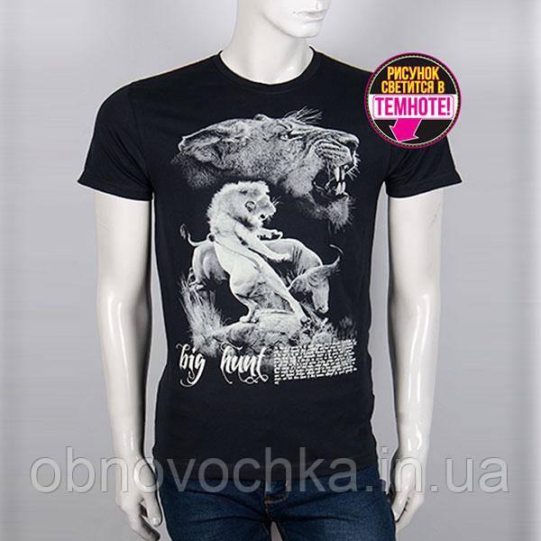 "Мужская светящаяся футболка ""Лев на охоте"" размер XL"