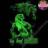"""Мужская светящаяся футболка """"Лев на охоте"""" размер XL, фото 2"""