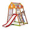 Детский спортивный комплекс для дома KindWood Plus . SportBaby
