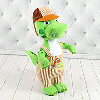 Мягкая игрушка дракоша Тоша, плюшевый дракон, 35 см.