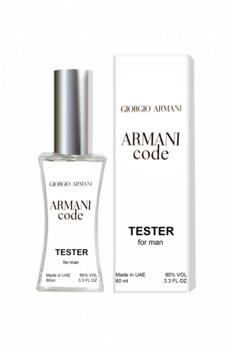 Giorgio Armani Code for men - Tester 60ml